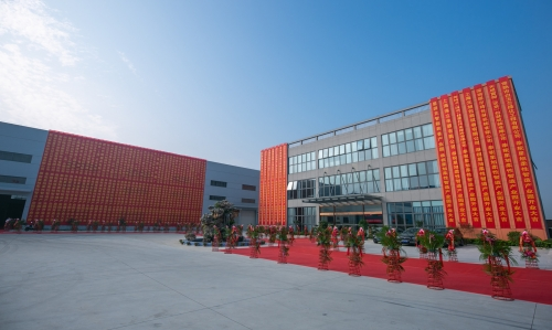 星旭柔性智造产业园开业庆典