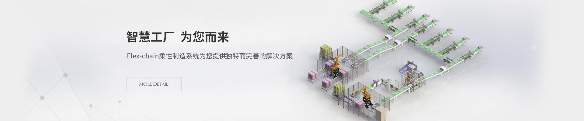 上海星旭自动化设备有限公司